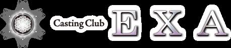 CastingClub EXA